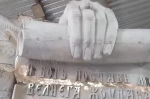"Руска презимена: новинарска ""ноћна мора"""